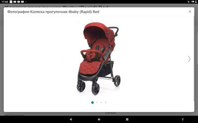Коляска 4-baby rapid
