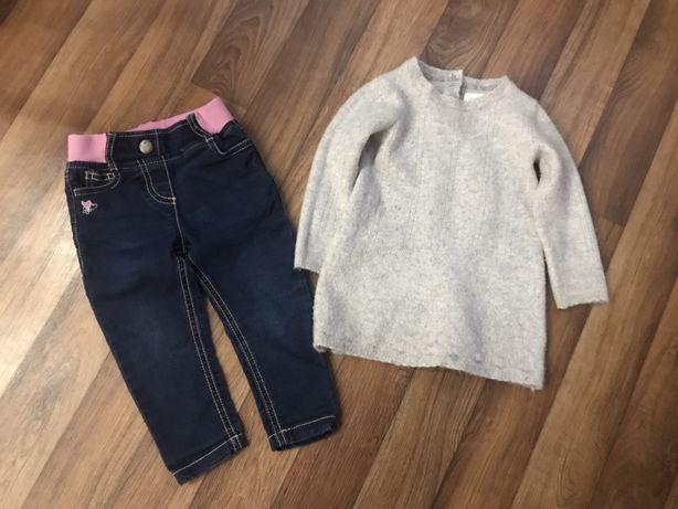 Комплект джинсы , кофта, туника свитер 1-2 года