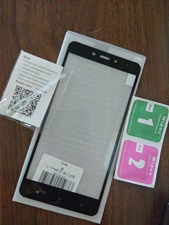 Xiaomi redmi note 4 захисне скло