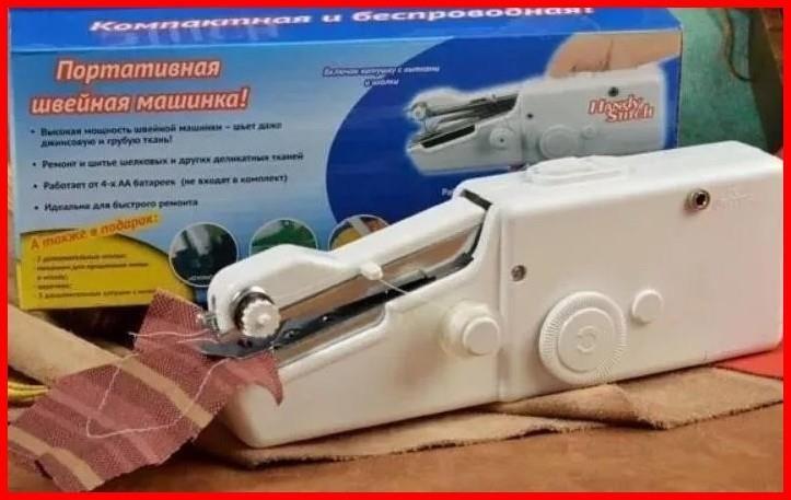 Хенди Стич для швейных делШвейная машинка автономная МиниАтюрная Мариуполь - изображение 1