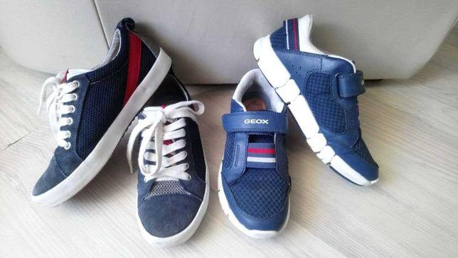 Кеды кроссовки Geox 35-36, Superfit 33 Nike