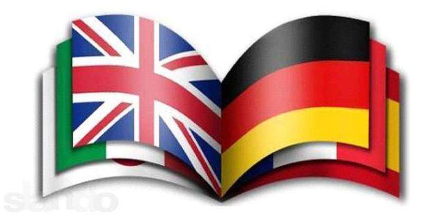 Німецька та англійська мови. Підготовка до міжнародних екзаменів