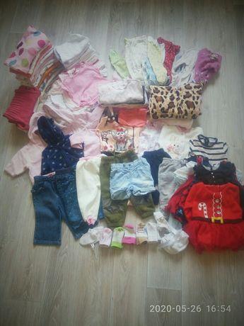 Продам огромный пакет одежды,на девочку ,3-6-9 мес