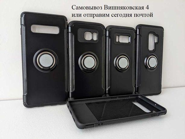 Чехол Verus с кольцом Samsung note 9 s7 edge s8 s9 s10 s20 plus ultra