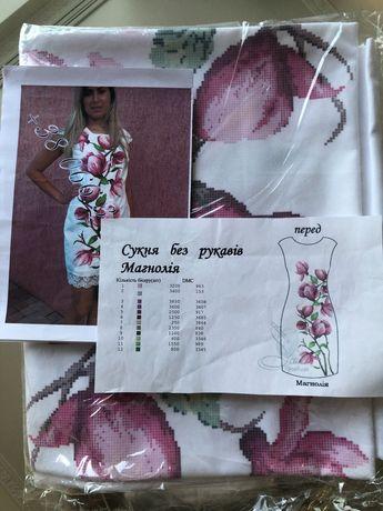 Заготовка плаття сарафану Гілка магнолії під бісер