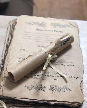 Запрошення на весілля; пригласительные ; пригласительные на свадьбу