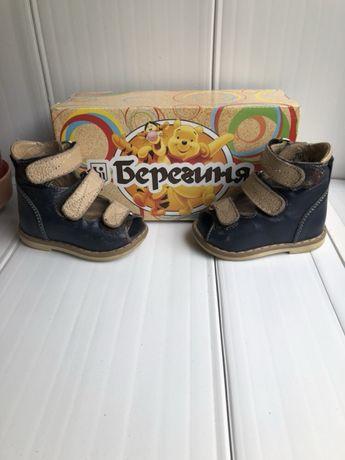 Ортопедические сандалики ТМ «Берегиня»