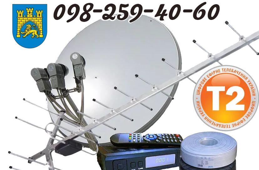 Встановлення Т2+Супутникова Антена Т2 Тюнер РемонТ2+Монтаж ТВ на стіну