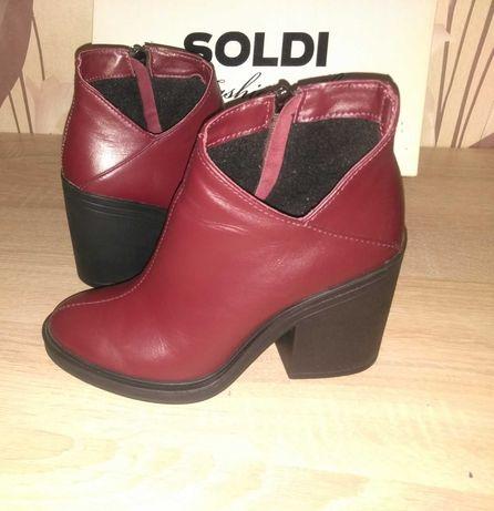 Кожаные ботиночки Soldi, р.37-38