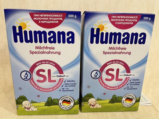 Детское питание Humana SL 500гр. Humana