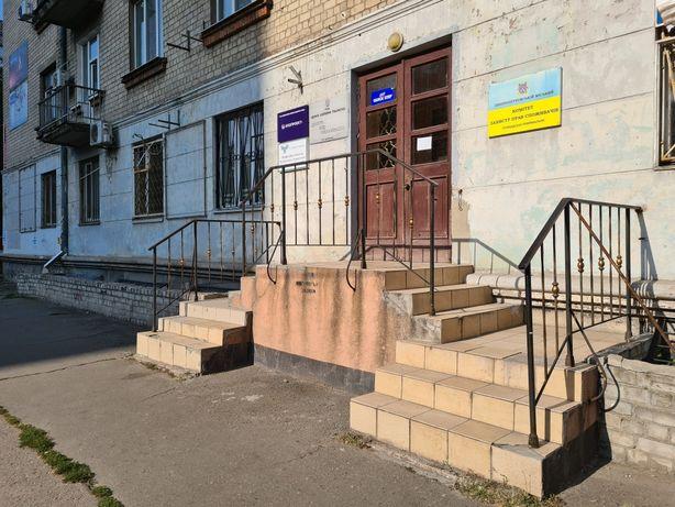 Продам помещение 154,4 кв.м в Центре Днепра на ул.Плеханова