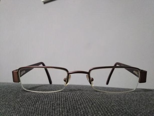 Oprawki okulary dla dzieci