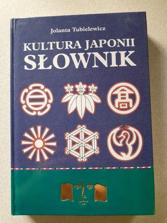 Kultura Japonii słownik