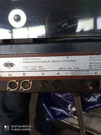 Продам проигрыватель виниловых пластинок Радиотехника 301М - стерео