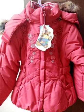 Kurtka zimowa dziewczęca 116