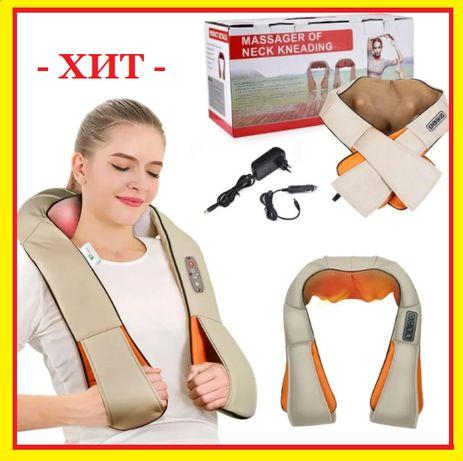 Универсальный роликовый массажер для спины шеи и плеч электрический