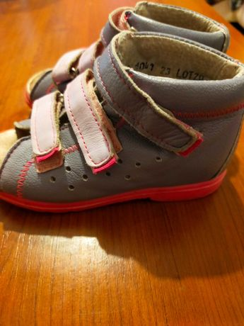 Buty ortopedyczne dla dzieci