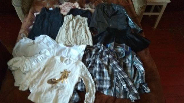 Пакет школьной одежды для девочки 122-134р