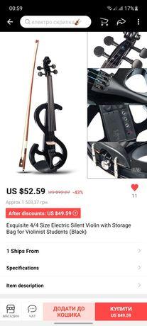 Електоскрипка електрична скрипка