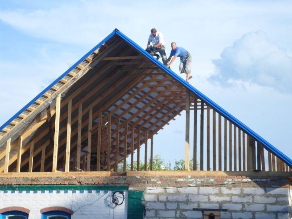 БУДУЄМ дахи,всі будівельні роботи..якісно,економно на багато років.