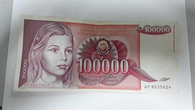 Югославия 100000 динаров 1989 года