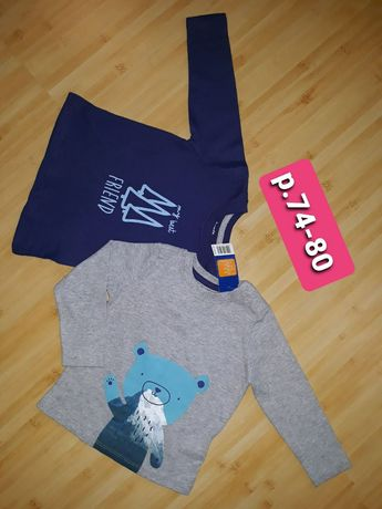 Свитер, лонгслив Lupilu кофта, реглан, брюки для мальчика Лупилу