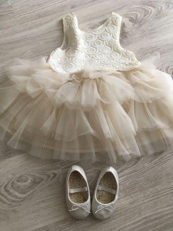 Komplet H&M na roczek sukienka