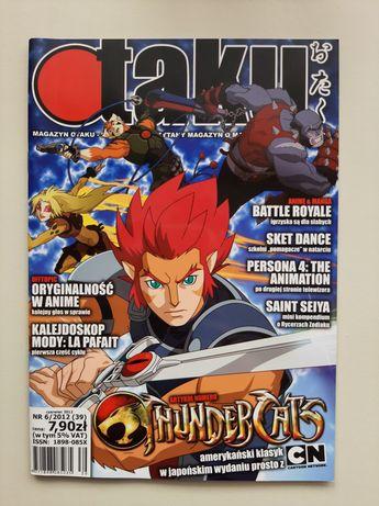 Magazyn Otaku nr 6/2012