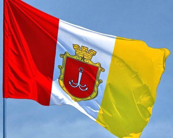 флажки Одессы флаг
