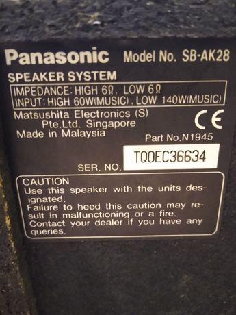 Sprzedam 2 głośniki firmy Panasonic