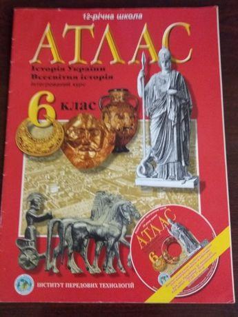 Атлас по истории 6 класс