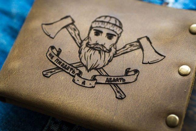 Мужской кошелек ДЕЛАЙ с татуировкой, портмоне с рисунком с гравировкой