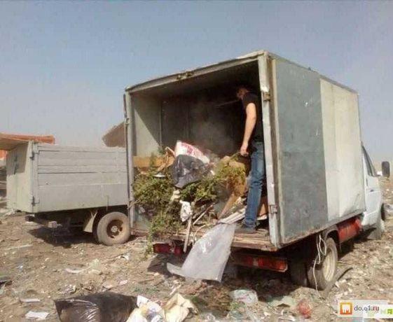 Вывоз мусора Днепр Грузчики