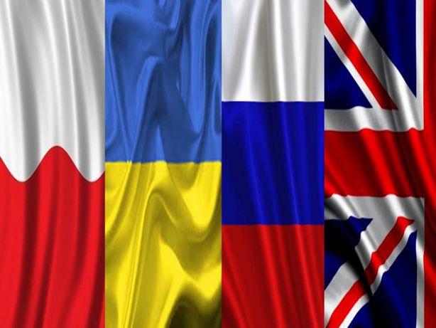 Tłumaczenie ukraińsko - rosyjsko - angielsko - polskie
