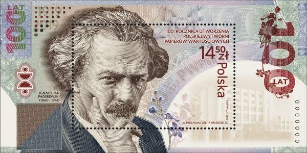 Znaczek pocztowy blok 100 rocznica PWPW Ignacy Jan Paderewski unikat