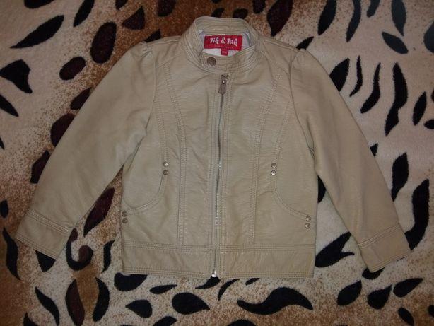 Куртки детские цена в описании