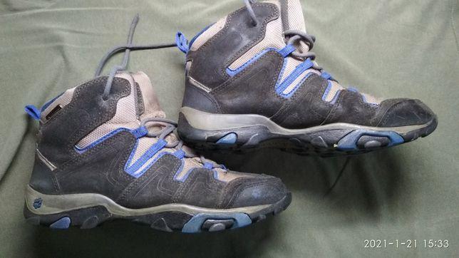 Ботинки Каримор р.39 24.5см