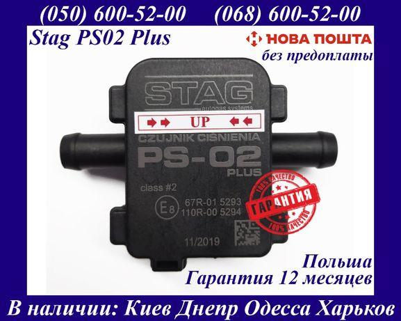 Датчик давления газа STAG PS 02 PLUS | Мап-сенсор ГБО | Аналог PS-04