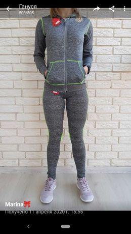 Новый!Шикарный женский спортивный костюм!