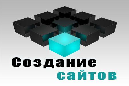Продам сайт интернет магазин Высокий доход с Prom.ua
