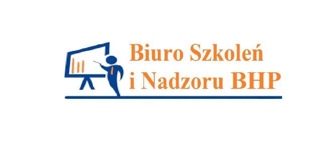 Wdrażanie RODO,Inspektor Ochrony Danych, szkolenia BHP,Pierwsza Pom