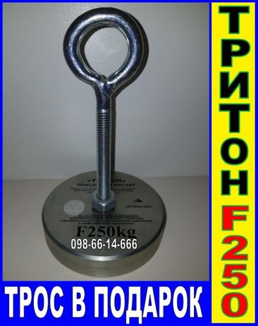 СУПЕРЦЕНА!Неодимовый магнит,магниты F250, 350кг+Сертификат™ТРИТОН+ТРОС