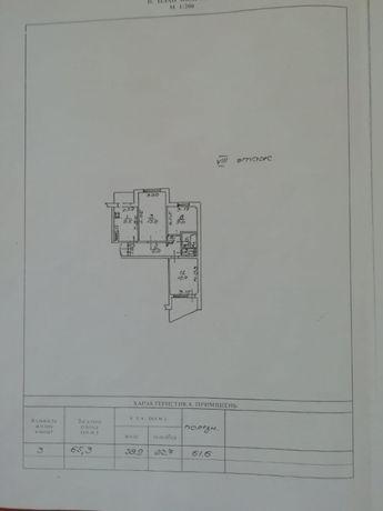 N Продам 3 комнатную квартиру на Королева