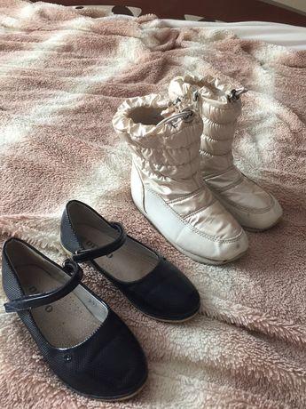 зимние сапоги дутики на девочку 30 р 20 см стелька туфли лот кожа tomm