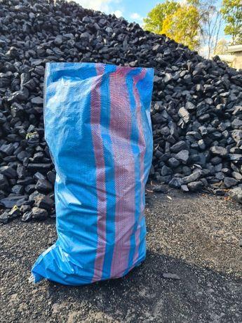 Węgiel z transportem do twego domu super ceny