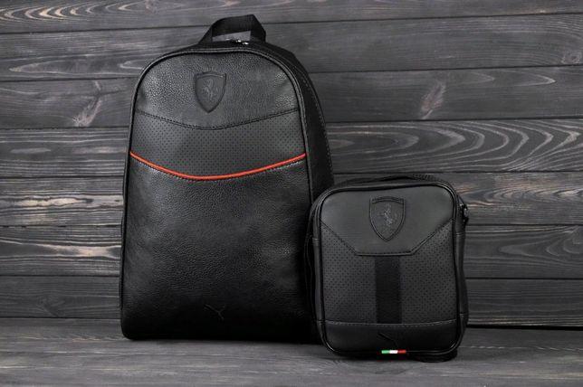 Рюкзак + барсетка Puma / комплект спортивный мужской кожаный черный