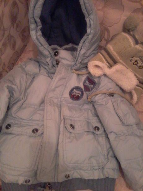 Куртка-пуховик мальчику 26-28р. + шапка в подарок