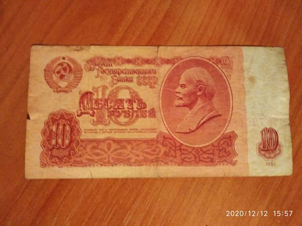Продажам бумажные деньги рубли СССР  1,3,5,10,50рублей1961-1992года