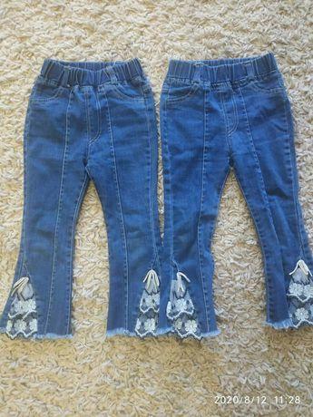 Джинсы штаны для двойни