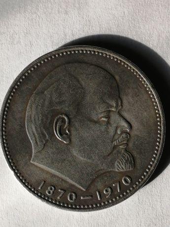 Монета. 10 рублей.